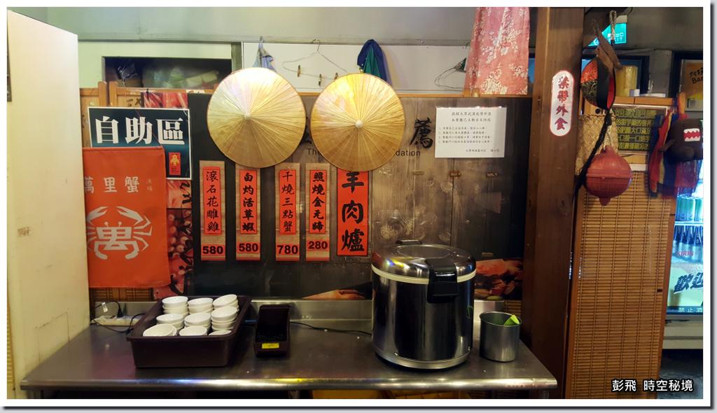 《大灣碼頭-蘆洲店》【新北‧蘆洲美食】白飯自助吃到飽