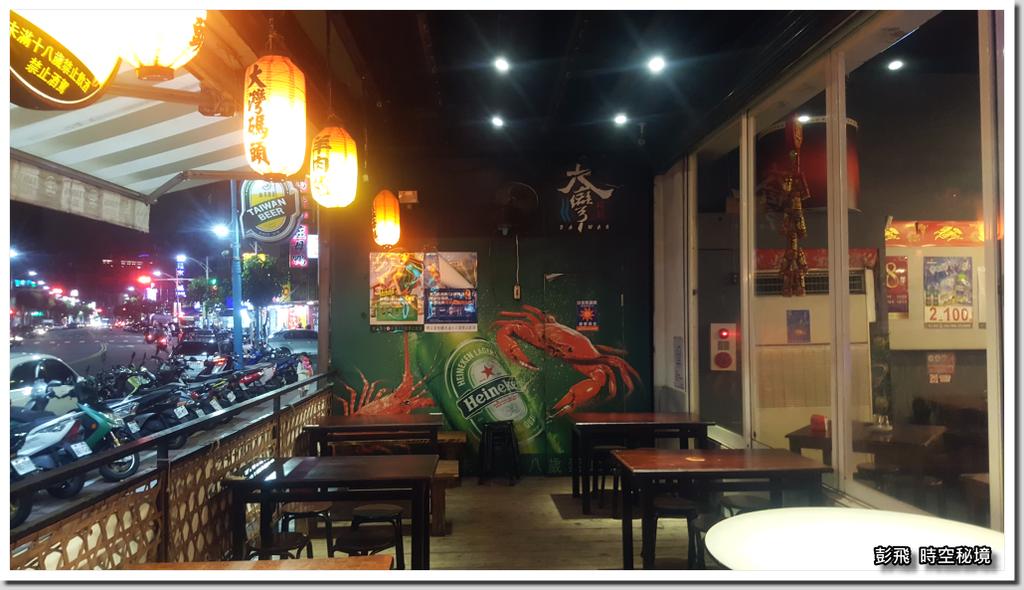 《大灣碼頭-蘆洲店》【新北‧蘆洲美食】室外用餐區