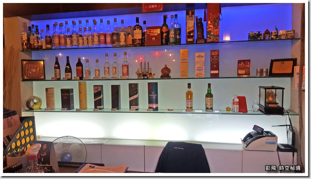 《大灣碼頭-蘆洲店》【新北‧蘆洲美食】提供各品牌酒類