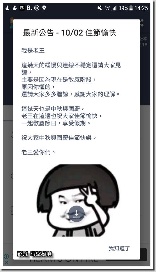 Screenshot_20201024-142541.png