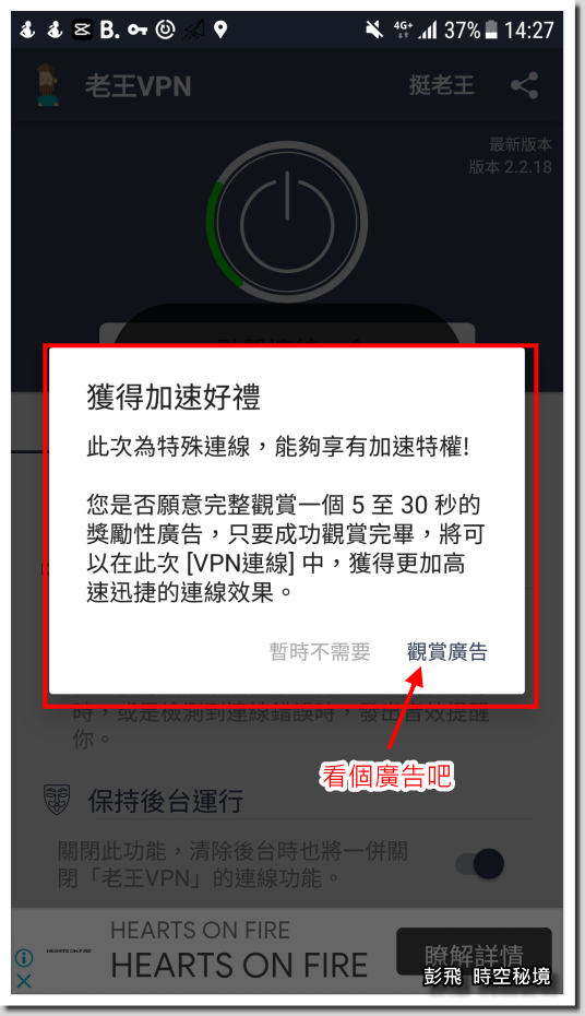 Screenshot_20201024-142742.png