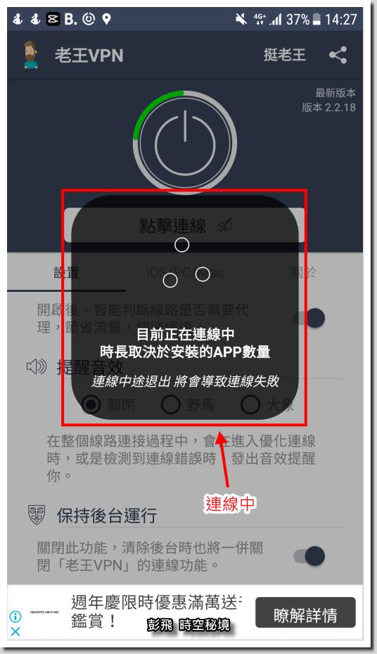 Screenshot_20201024-142709.png
