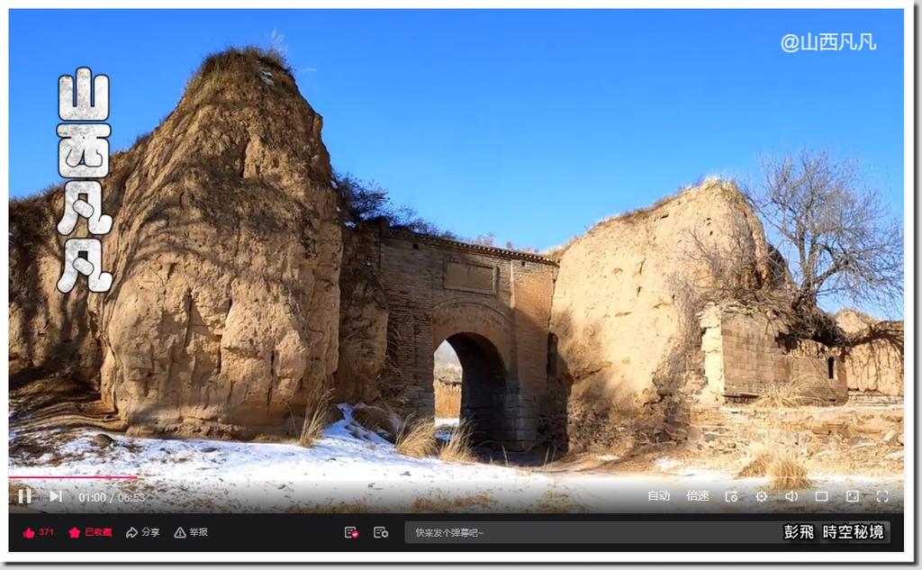 《山西凡凡》:探秘河北550年明代廢棄古堡-單堠堡,荒草叢生,裡面還生活著10個老人!