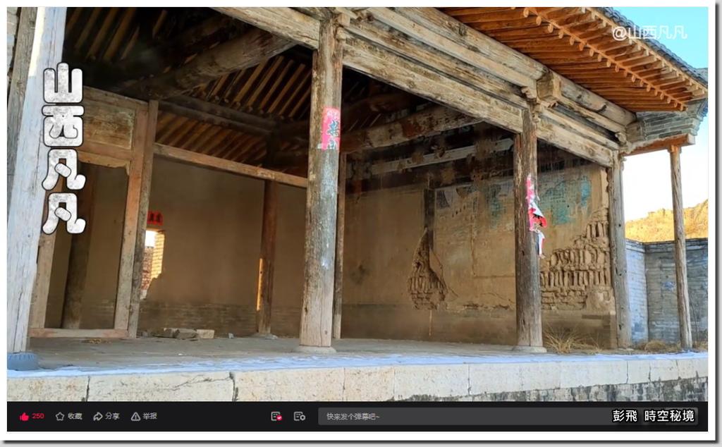 《山西凡凡》:探秘河北一座470年廢棄古廟,荒草叢生,一進大門就發現了寶貝!