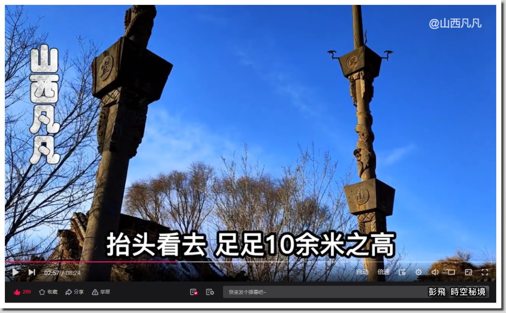 《山西凡凡》:探秘河北一座470年廢棄古廟,河北省蔚縣單堠堡!