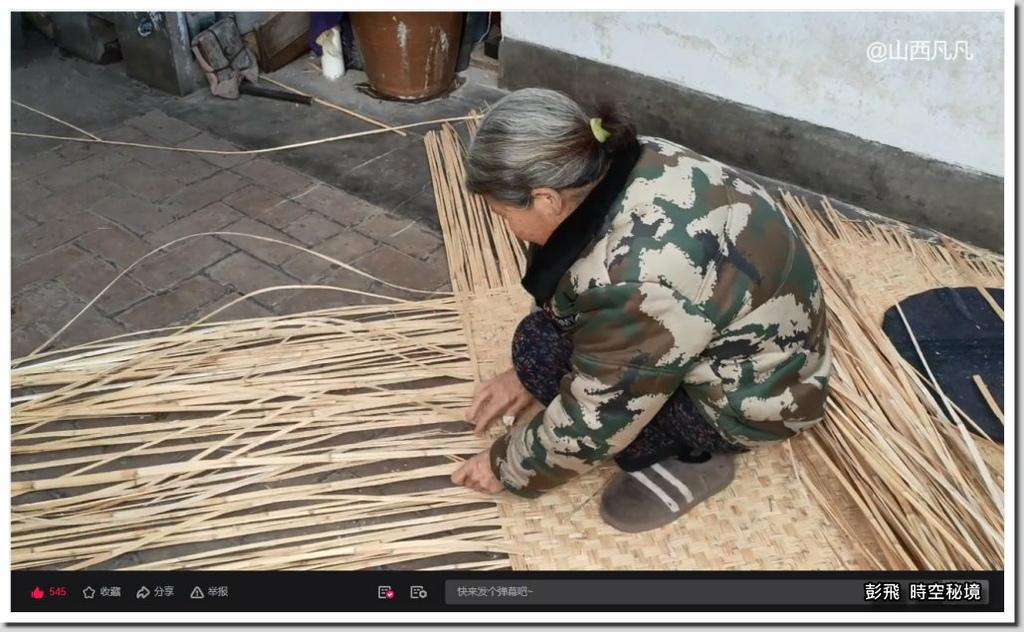 《山西凡凡》山西農村一個68歲老人,生了7個女兒1個兒子,每天打工掙30元養家~