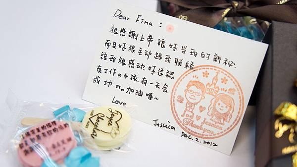 Jessica給Fina的小卡~