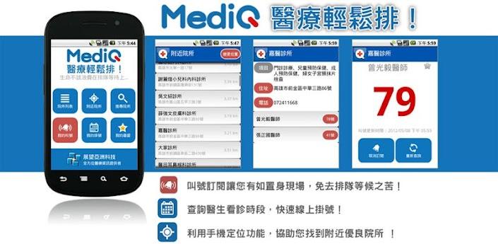 MediQ2