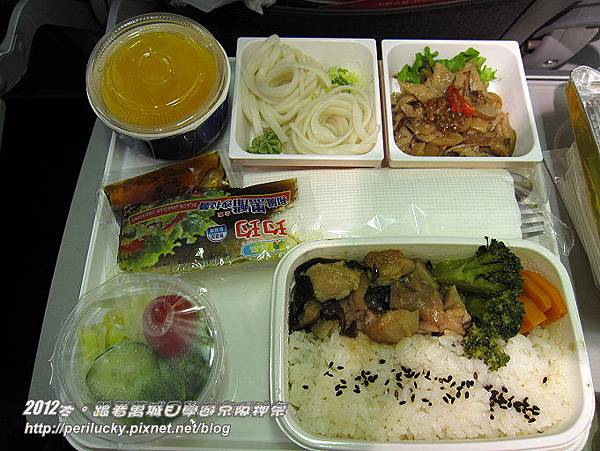 2.讓我很無言的飛機餐