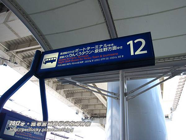 7.12號巴士城車站