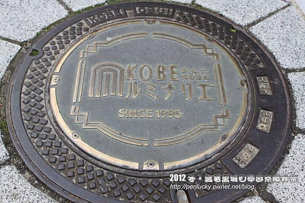 27.神戶有造型的人孔蓋