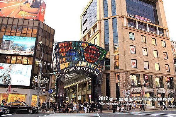 43.元町商店街