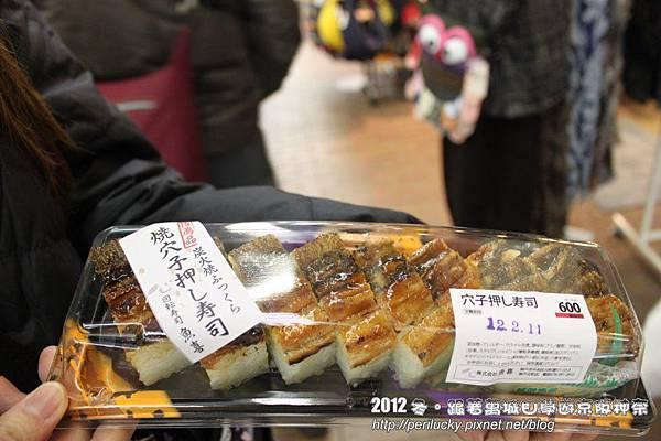 47.燒穴子押壽司