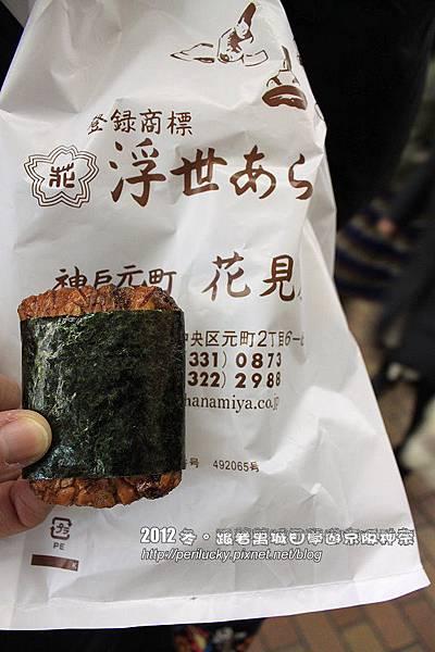49.海苔醬油仙貝