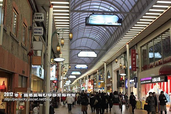 44.元町商店街