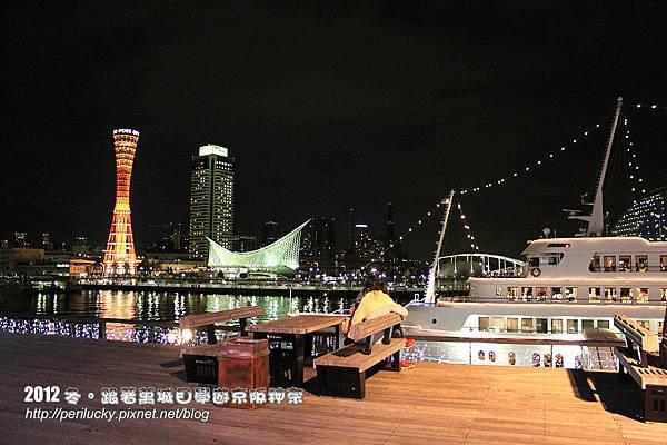 63.神戶港夜景