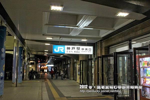 67.JR神戶站