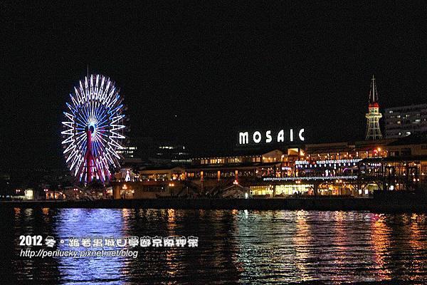 57.MOSAIC夜景