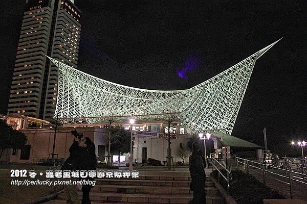 56.神戶海洋博物館