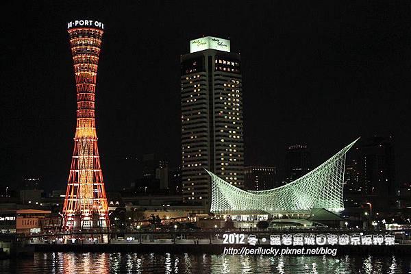 59.神戶港夜景