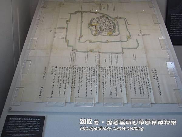 35.古代姬路城修復