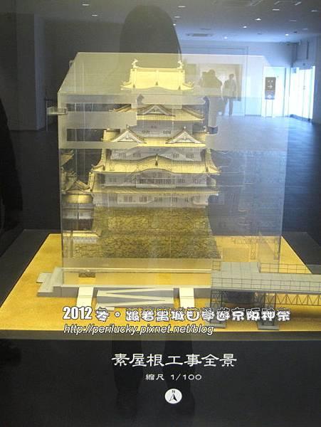 32.姬路城模型