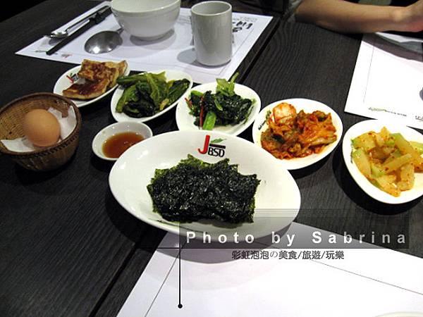 11.韓式小菜