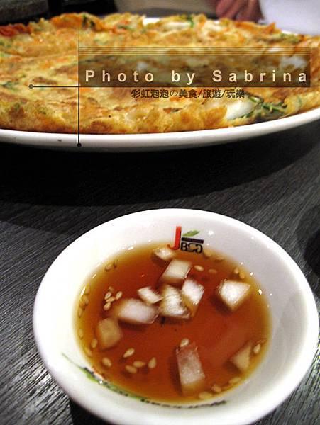 19.海鮮煎餅沾醬