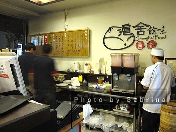 2.開放式廚房