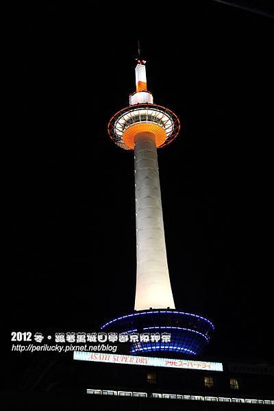10.京都塔