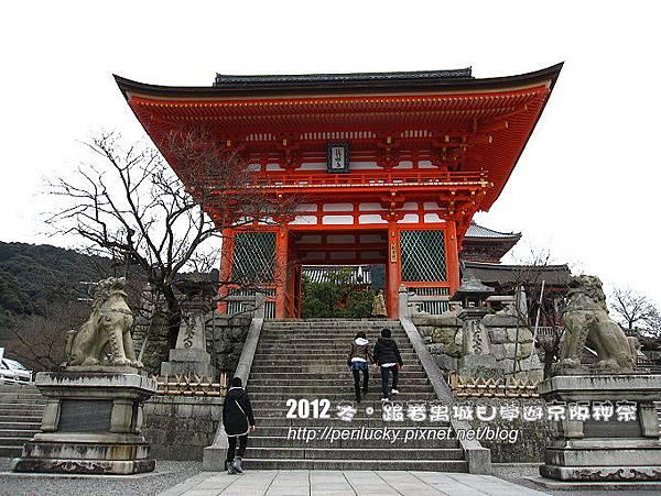 1.仁王門