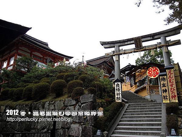 16.地主神社