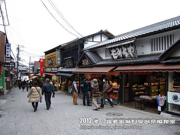 36.清水坂商店街