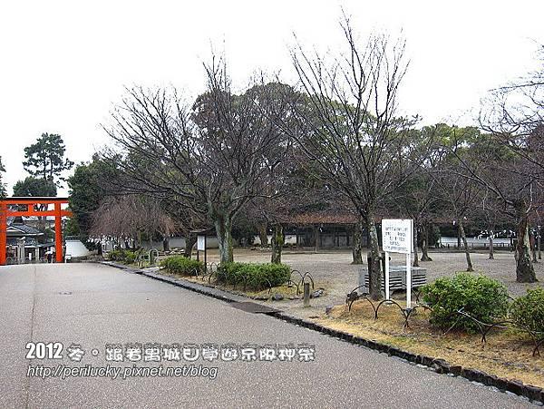 47.圓山公園
