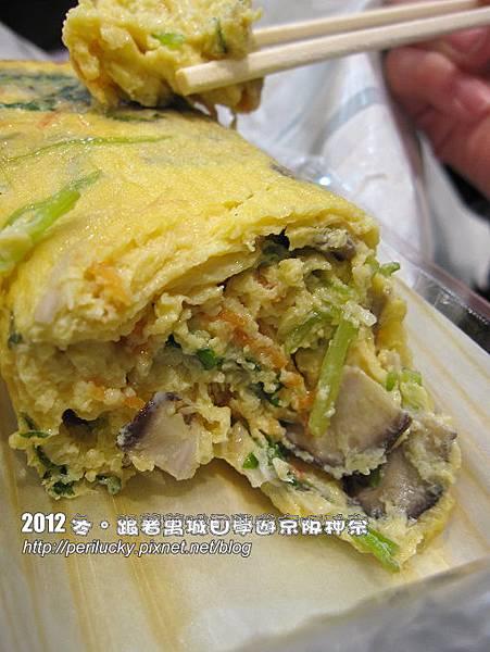 78.綜合蔬菜蛋卷斷面