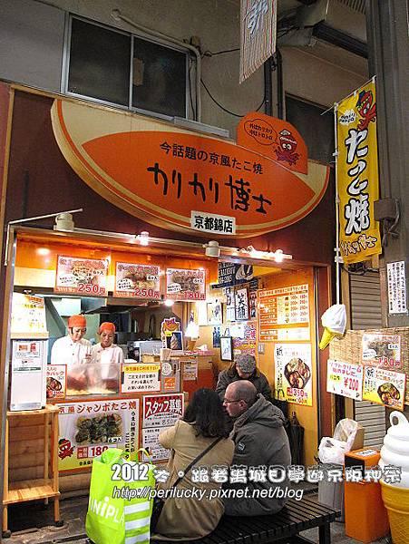 79.章魚燒店
