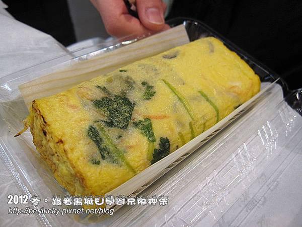 77.綜合蔬菜蛋卷