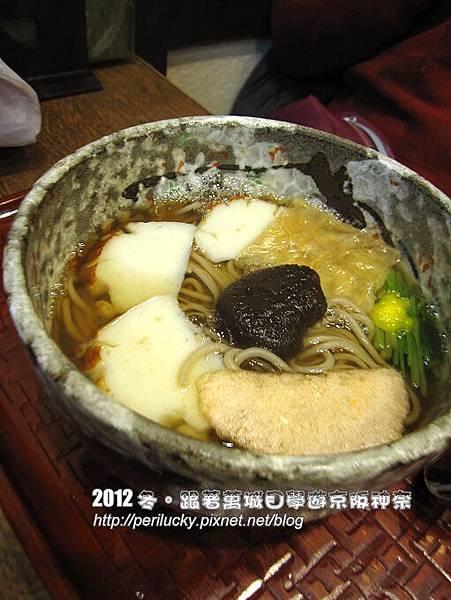 131.蔬菜蕎麥麵