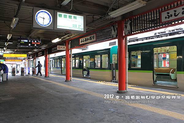 2.京阪本線伏見稻荷站
