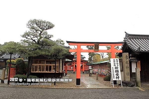 29.東丸神社