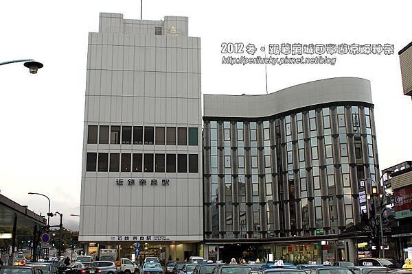 52.近鐵奈良站