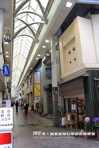 71.近鐵奈良站商店街