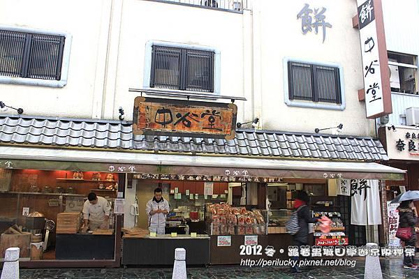 75.中谷堂