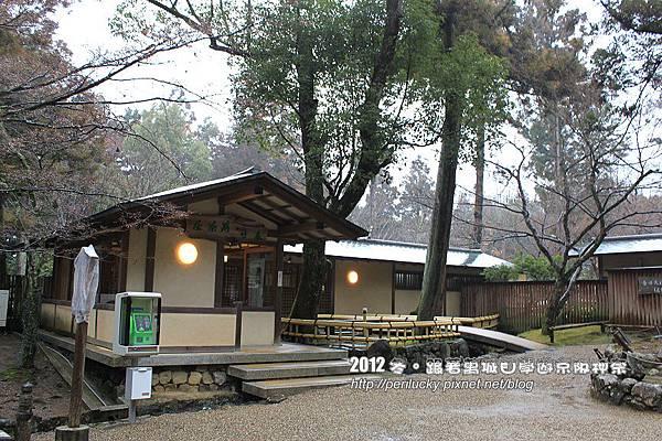 64.春日荷茶屋