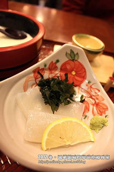 9.蒟蒻生魚片