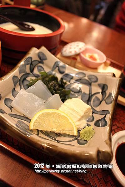 14.蒟蒻生魚片