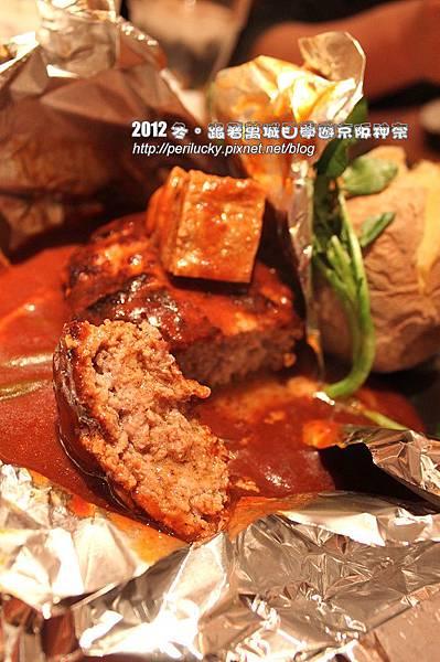 32.東洋亭漢堡斷面