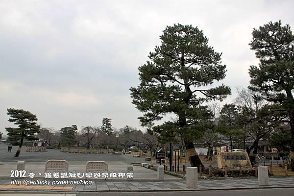 62.嵐山公園
