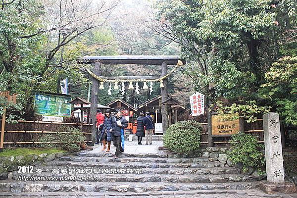 48.野宮神社
