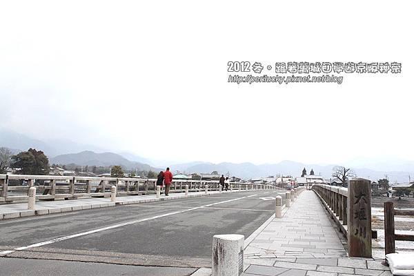 58.渡月橋